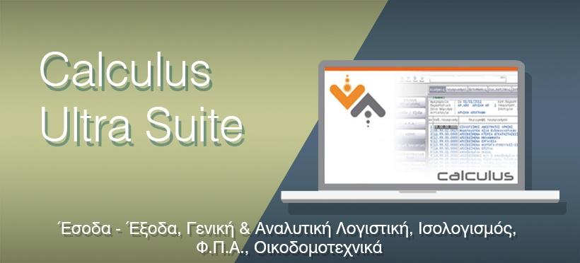 calculus ultra suite