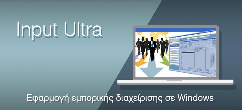 Input Ultra